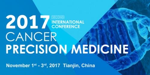第二届中美肿瘤精准医学高峰论坛