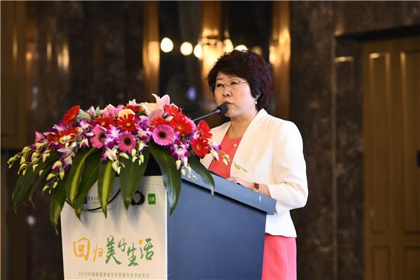 中国抗癌协会科普专委会副主任委员刘红教授.jpg