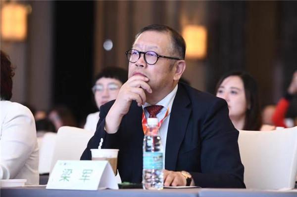 中国临床肿瘤学会(CSCO)副理事长、北京大学国际医院副院长梁军教授.jpg