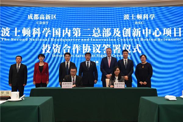 成都高新区管委会主任余辉(左)与波士顿科学全球副总裁、大中华区总经理张珺(右)代表双方签署投资合作协议.jpg