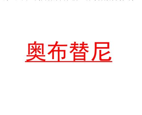 诺诚健华首次亮相全国血液学学术会议